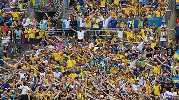 Украинские фанаты на Евро-2016
