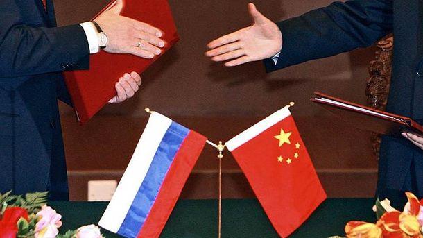 Китай включился в санкционную кампанию против Кремля