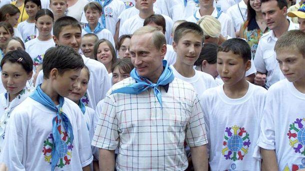Владимир Путин в детском лагере