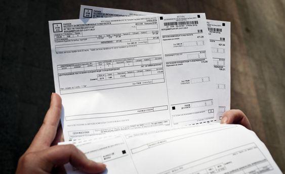 Платіжка за комунальні послуги