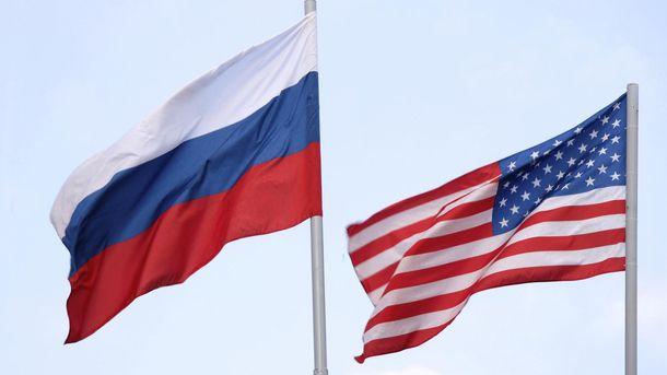 Стосунки між США та Росією є напруженими