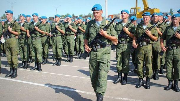 Десантники из Костромы