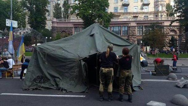 Активисты перекрыли дорогу неподалеку от Печерского районного суда