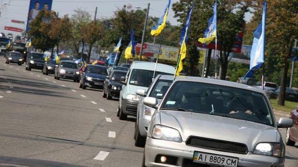 Активисты на авто поехали к президенту (иллюстрация)