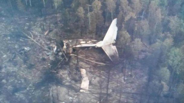 Уламки літака Іл-76