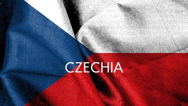 Чеський прапор