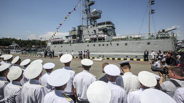Середній десантний корабель