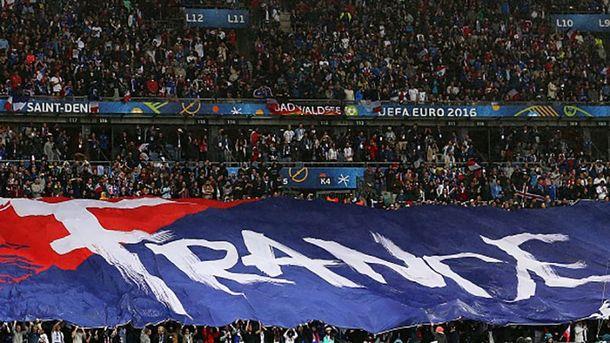 Свято футболу триває у Франції