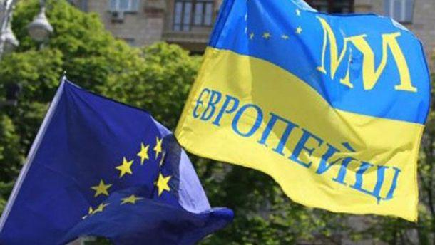 Надежды на евроинтеграцию