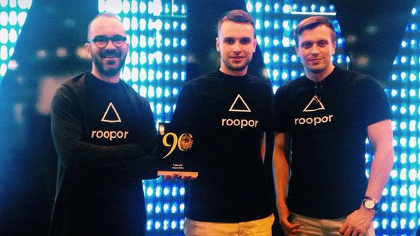 Команда Roopor
