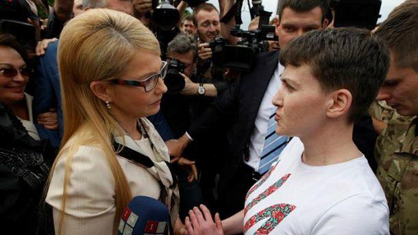 Зустріч Савченко з Тимошенко