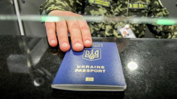 Рано или поздно Украине безвизовый таки введут