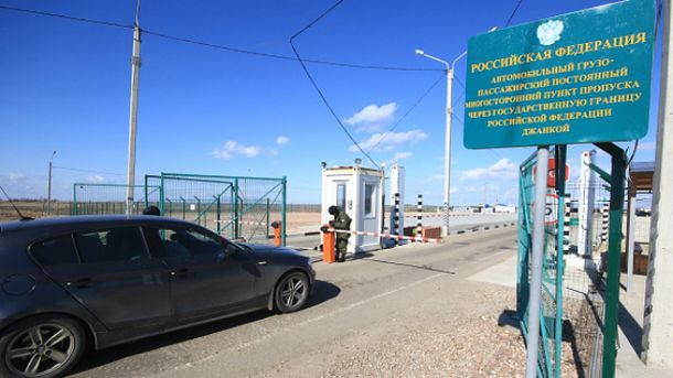 Російський кордон