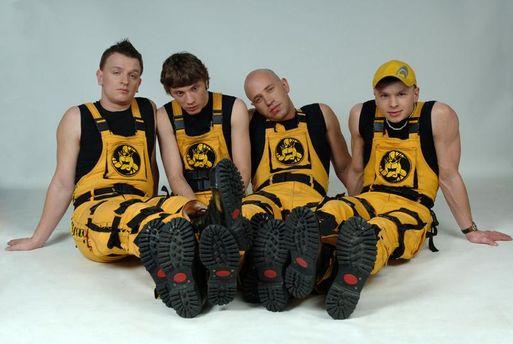 Группа Ot Vinta