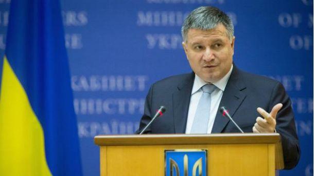 Аваков рассказал шокирующие детали янтарного расследования