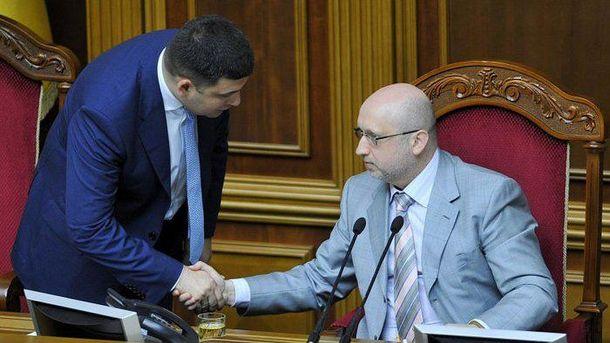 Гройсман и Турчинов