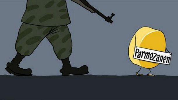 Уничтожение санкционного сыра в России