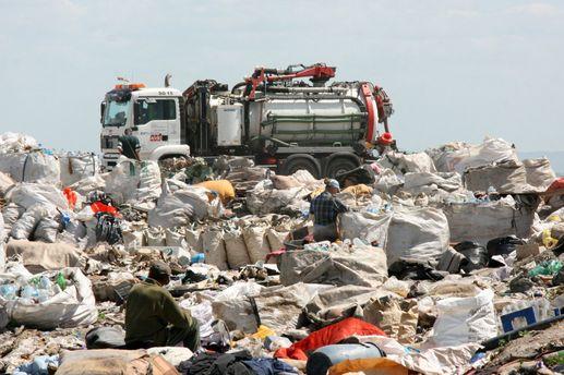 Грибовицкая мусорная свалка