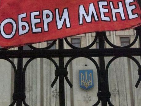 Ежегодно в Украине появляются десятки партий