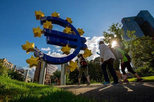Омріяний ЄС