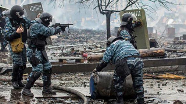 Расстрелы при Евромайдане