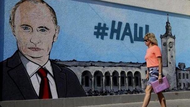 Рисунок Путина в Крыму