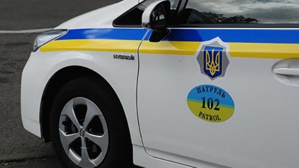 У одного з патрульних Дніпра виявили 4 згортки з невідомим порошком