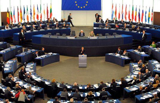 Во время заседания в Европарламенте