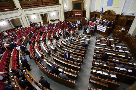 Депутати не працюватимуть більше на благо народу