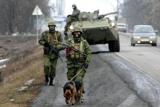 На Росії своє АТО