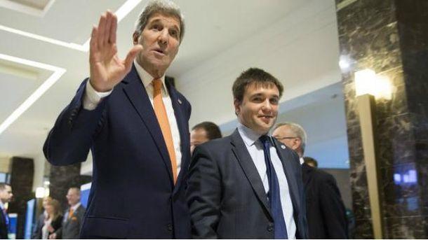Джон Керри и Павел Климкин