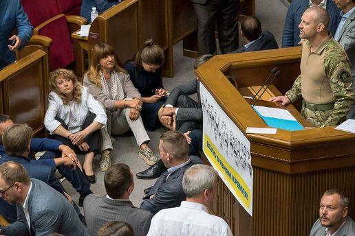 Сидячий протест у Верховній Раді