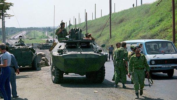 Во время приднестровского конфликта