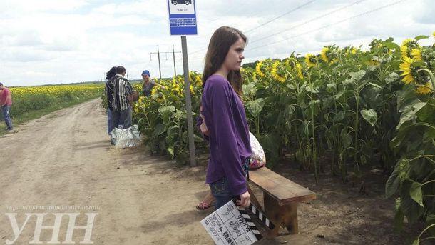 В основі фільму – одна із українських містичних легенд
