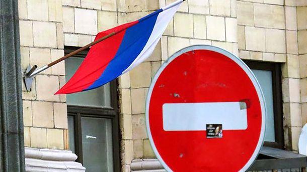 Санкції проти Росії триватимуть