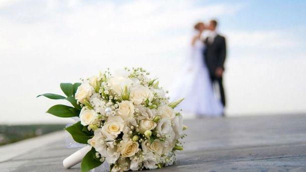 Одружуватись стане простіше
