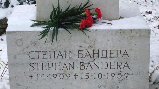 Могила провідника українських націоналістів