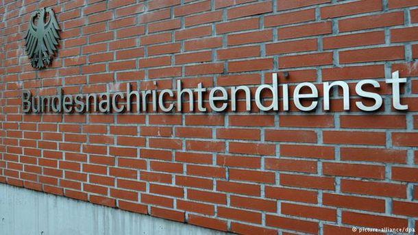 Розвідка Німеччини шпигувала за іноземцями