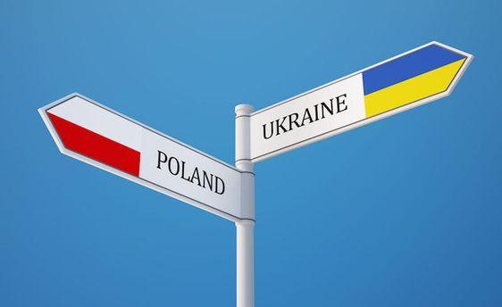 Между Украиной и Польшей пробежала