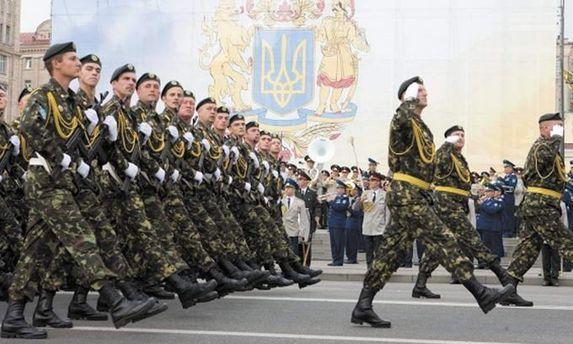 Парад українських військових