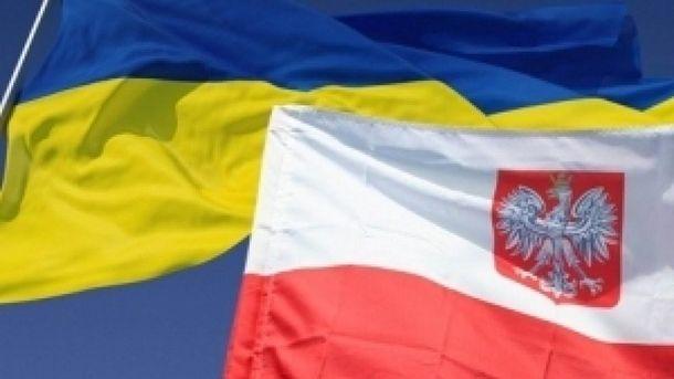 Украинский и польский флаги