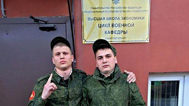 Российский курсант Даня Мельников с другом
