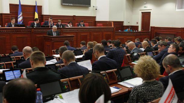 Депутаты Киевсовета не поделили сквер