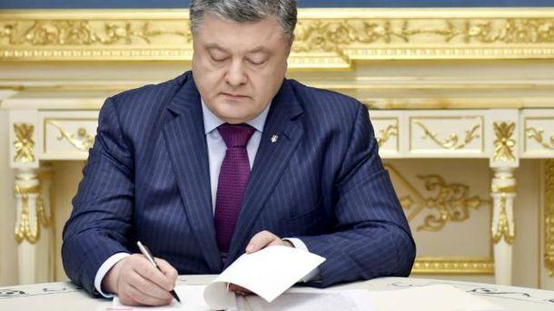 Порошенко подписал закон о судоустройстве