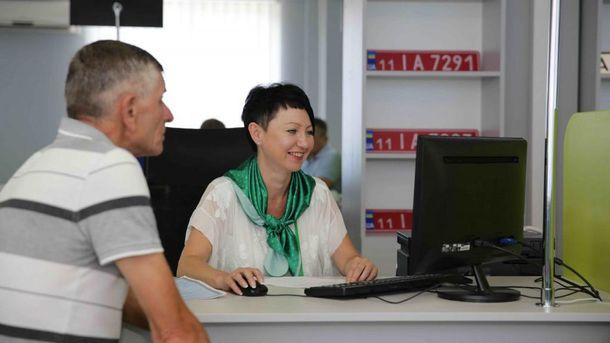 Новий сервісний центр надаватиме до 300 послуг