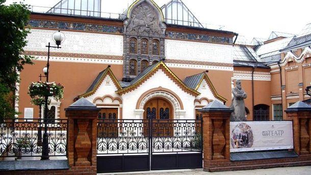 Трет'яковська галерея, у якій виставлятимуть кримські картини