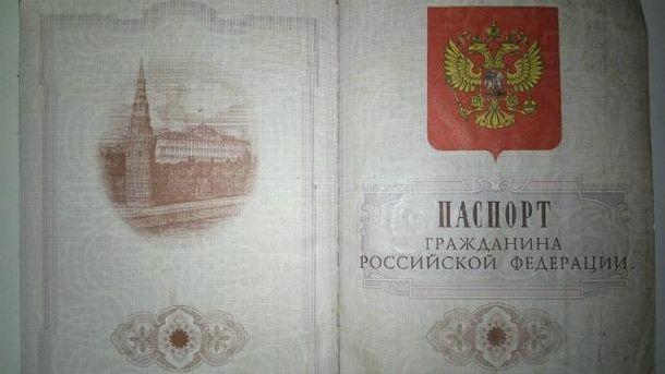 У полонених бойовиків знайшли паспорт громадян Росії