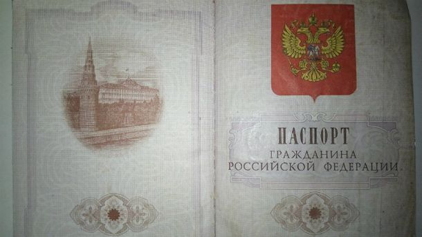 У пленных боевиков нашли паспорт гражданина России