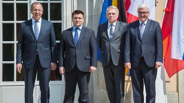 Встреча министров иностранных дел