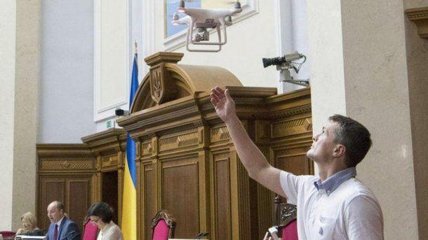 Игорь Луценко запускает дрон